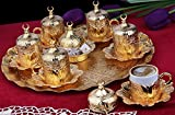 HIGH END Gold plated METAL Coffee Set for Turkish, Arabic, Greek and Espresso coffee for 6 - Made in Turkey - 27 pieced set with Bowl, Gold