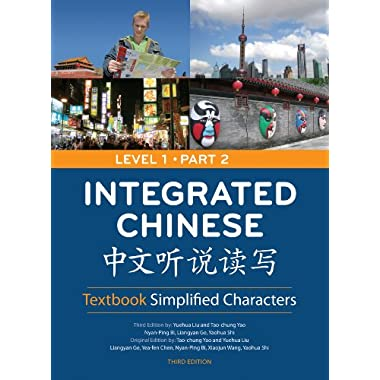 Integrated Chinese: Textbook Simplified Characters, Level 1, Part 2 Simplified Text (Chinese Edition)