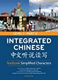 Integrated Chinese 1/2 Textbook Simplified Characters 9780887276705