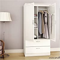 Pemberly Row Wardrobe Armoire in Pure White