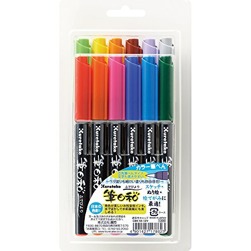 Kuretake Fudebiyori Bush Pen, 12 Color Set (CBK-55/12V) by Kuretake