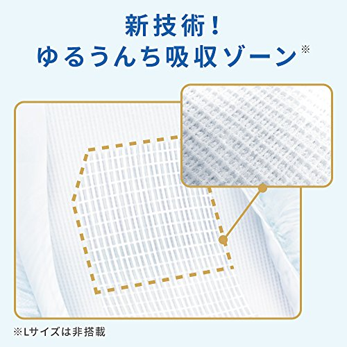 Natural Mooney(Organic cotton) L size 40 pieces (tape type)-disposable- by Moony (Image #5)'