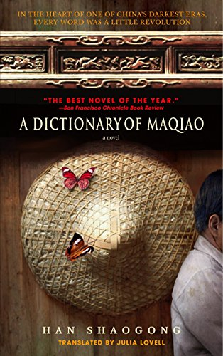 A Dictionary of Maqiao by Shaogong, Han/ Lovell, Julia (TRN)
