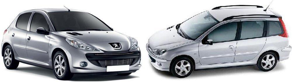 Amazon.es: Il Tappeto Auto SPRINT03501 - Alfombrilla para Coche, Negra, Antideslizante, Borde Bicolor, embellecedor de Goma Reforzado, para 206 SW de 3/5 ...