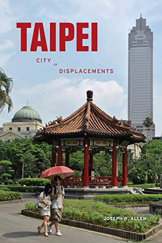 Taipei: City of Displacements (McLellan Books)
