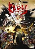 鴉-KARAS-第六話 2枚組コレクターズエディション [DVD]
