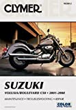 Clymer Suzuki Volusia/Boulevard C50, 2001-2008 (CLYMER MOTORCYCLE REPAIR)