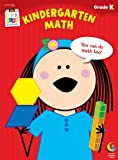 img - for Kindergarten Math Stick Kids Workbook (Stick Kids Workbooks) book / textbook / text book