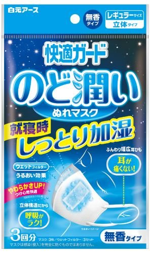 【まとめ買い】快適ガード のど潤いぬれマスク 無香タイプ レギュラーサイズ 3セット入 × 80個 B01MUU4PAP 80個