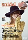 snidel 2011 Autumn/Winter Collection (e-MOOK) (e-MOOK 宝島社ブランドムック)