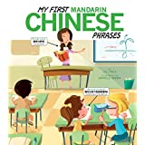 My First Mandarin Chinese Phrases (Speak Another Language!)