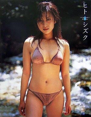 グラビアアイドル Eカップ 稲垣実花 Inagaki Mika 作品集