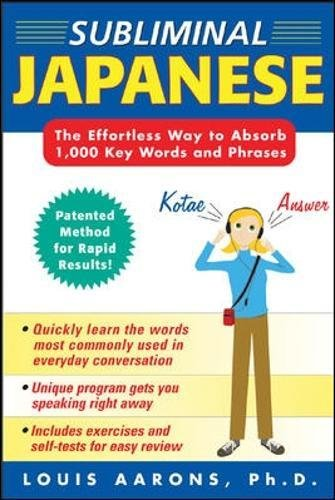 1000 words japanese - 8
