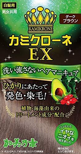 カミクローネEX ダークブラウン × 9個セット B07PQDTNMT  80ML × 9点