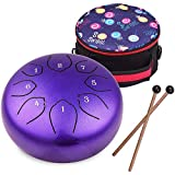 Steel Tongue Drum 6 inches 8 Notes Percussion Instrument C-Key Handpan Drum with Bag,Couple of Mallets Wiping Cloth for Musical Education Concert Mind Healing Yoga Meditation (Purple)