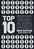 Top 10 for Men, Brendan McGinley and Brian Cullen, 0600625877