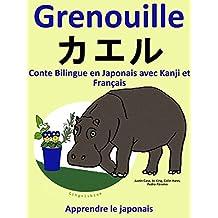 Conte Bilingue en Français et Japonais avec Kanji: Grenouille (Apprendre le japonais (avec Kanji) t. 1) (French Edition)