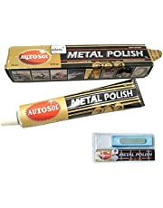 Autosol Metal Polish 3.33 Oz.(75ml) Copper Brass Alumium and More with Previous Polishing Cloth