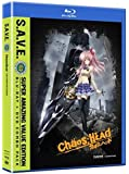 Chaos Head - Complete Series (S.A.V.E.) [Blu-Ray + DVD]