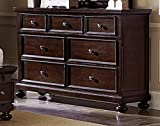Dark Brown Storage Bedroom Set with Padded Headboard - Faust (Dresser)