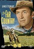 遠い国 [DVD]