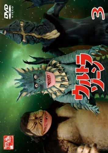 Variety - Ultra Zone 3 [Japan DVD] KIBF-1008