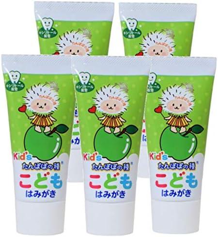 たんぽぽの種 こどもはみがき 子供用歯磨き粉 こども用歯磨き粉 子供用ハミガキ (5本)