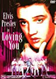 Loving You DVD, Playback Region 4, not for USA.