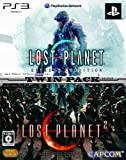 LOST PLANET 1 & 2 TWIN PACK for PS3 (Japan Import)