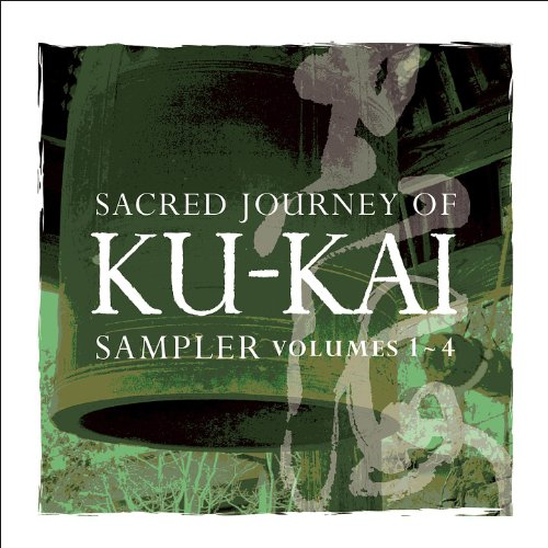 Sacred Journey Of Ku-Kai Sampl...