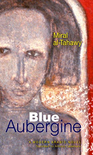 Blue Aubergine (Modern Arabic Literature (Paperback))