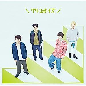 Green boys/GReeeeN