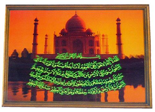 Islamic 3D Wall Poster Sheet Masjid with Ayat Al Qursi - Nice Design Quranic