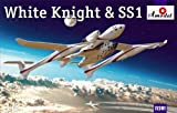 A Model White Knight and SpaceShipOne commercial manned spacecraft (1/72)