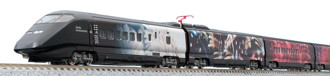 TOMIX Nゲージ E3 700系上越新幹線 現美新幹線 セット 6両 98623 鉄道模型 電車 B071QXJNDD
