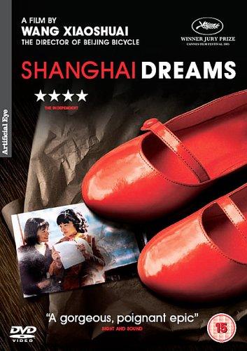 shanghai-dreams-qing-hong-non-usa-format-pal-reg2-import-united-kingdom-