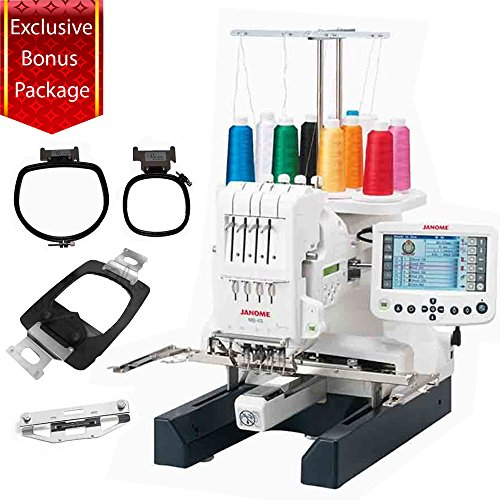 Janome MB-4S Four-Needle Embroidery Machine with included Hat Hoop, Lettering Hoops - Hat Machine Embroidery