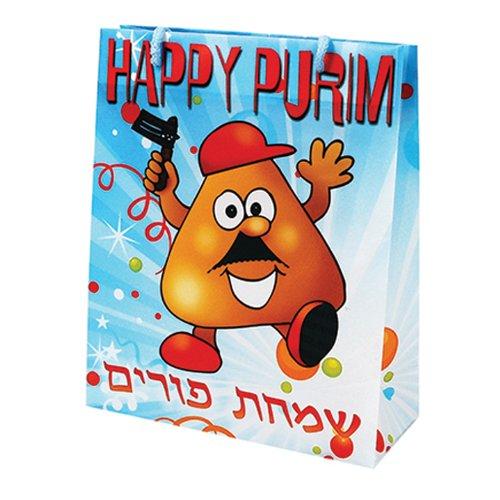 Happy Purim Hamantashen Design Gift Bag (Shalach Manot Baskets)