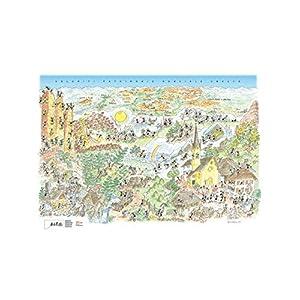 Akena Dolomite Et Puzzle Fv2473