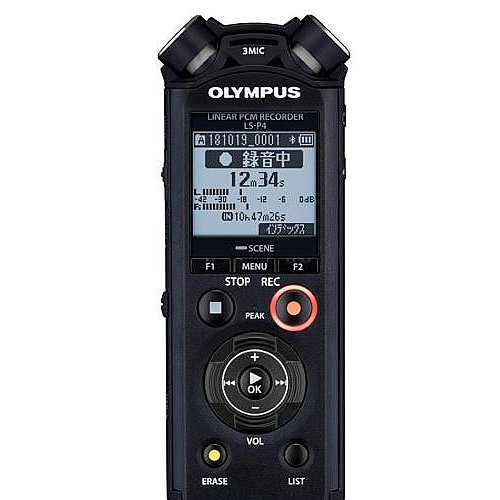 Olympus Linear PCM Recorder Black (LS-P4)