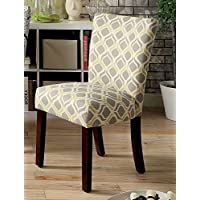 Prue Contemporary Side Chair, Yellow And Gray Ogee Pattern, Set of 2