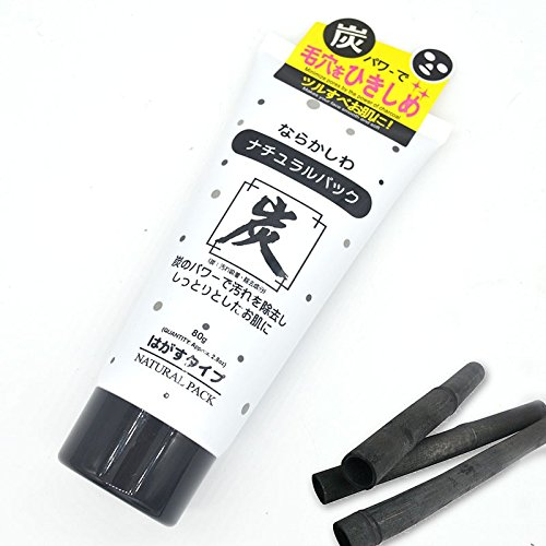DAISO JAPAN Deep Cleaning Skin Charcoal purifying Peel Off Mask Clear Pore 80g for removing nose blackhead cream
