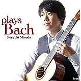 plays Bach バッハ作品集