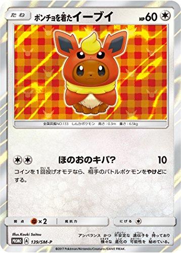 Pokemon Card Japanese - Poncho Eevee 139/SM-P - Holo - Promo - Factory Sealed