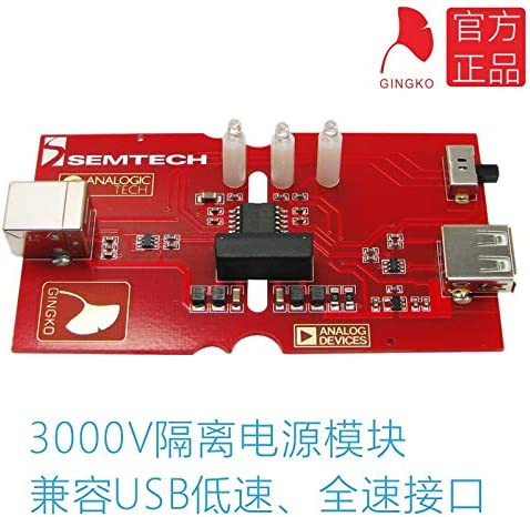 Lysee EVC9001 USB-USB isolator isolation plate USB protective plate magnetically coupled isolation ADUM4160