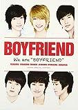 WE ARE BOYFRIEND(+DVD+PHOTOBOOK)(ltd.)