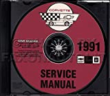 1991 CORVETTE FACTORY REPAIR SHOP & SERVICE MANUAL CD - INCLUDES; Hatchback Coupe,Convertible, ZR1 Hatchback Coupe. 91 CHEVY