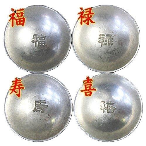 白銅 龍杯(竜盃)(4個組) B00UBMLQUK