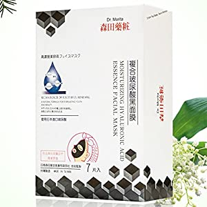 Dr.Morita Official Authorized Deep Cleansing Hydrating Black Sheet Mask Hyaluronic Acid Facial Mask Purifying Pores Facial Cleansing Anti-aging for All Skin Types Mask Sheet 7Pcs