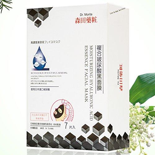 Dr.Morita 10%Off Moisturizing Mask + Deep Cleansing Hydrating Black Sheet Mask Hyaluronic Acid Facial Mask Purifying Pores Facial Cleansing Anti-aging for All Skin Types Mask Sheet 7Pcs